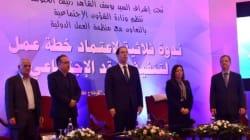 Le gouvernement propose le report des majorations salariales au mois de novembre