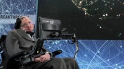 Στίβεν Χόκινγκ: «Μας απομένουν ακόμα μόνο 1.000 χρόνια στη