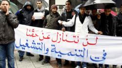 Tunisie: 40% des femmes diplômées du supérieur sont au
