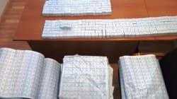 Δύο τυπογράφοι συνελήφθησαν για 1.000.000 πλαστά εισιτήρια αστικών