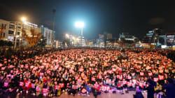 촛불집회는 전국 곳곳에서 열리는