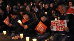 이정현 새누리당 대표의 지역구에서도 촛불집회가