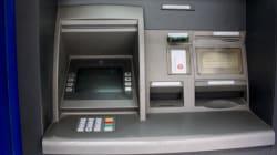 Αλλαγές στα capital controls ανακοίνωσε το ΥΠΟΙΚ. Ποιους αφορά, τι