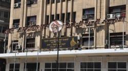 Air Algérie annonce une nouvelle procédure dans le transport sanitaire vers les aéroports