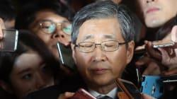 'CJ 이미경 퇴진 압박 의혹' 조원동 전 수석 구속영장