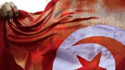 Quelle Tunisie demain? 1/3 Sortir du passé