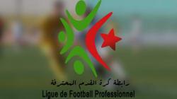 Ligue 1 Mobilis : les droits TV