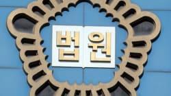 부산대 '일베' 교수에게 명예훼손으로 손해배상 판결이
