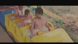 일본에 '온천 놀이공원'이