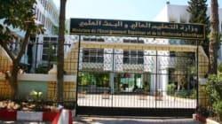 Le ministère de l'Enseignement supérieur fixe les conditions de création d'universités