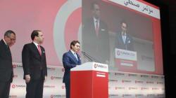Clap de fin sur Tunisia 2020: Les chiffres à