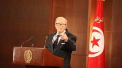Le HuffPost Tunisie a lu pour vous le livre d'Arlette Chabot et BCE
