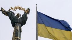 Πρόθυμο το Κίεβο να συμμετάσχει σε συνομιλίες με Ρωσία και Ε.Ε. για την προμήθεια φυσικού