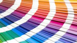 Η Pantone ανακοίνωσε το χρώμα της χρονιάς για το