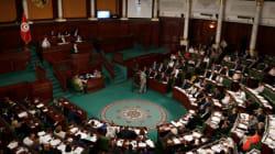 Tunisie: Le bloc Démocratique ne votera pas la Loi de Finances