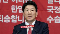 이정현의 '탄핵 반대 논리'를 반박한 새누리