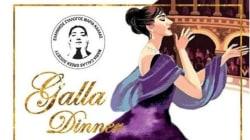 Eορταστικό Gala για τα 93 χρόνια από τη γέννηση της Μαρία