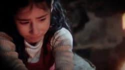 Vidéo troublante de l'UNICEF: 1 enfant sur 4 est en