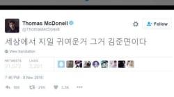 이 할리우드 배우의 한국어 트윗 때문에 사람들이 혼란에