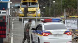울산의 예비군훈련장에서 폭발사고로 20여 명이 부상을