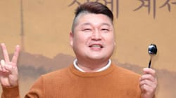 강호동이 '런닝맨' 출연을 고사했다