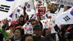 '친박 단체'와 '아름다운 강산'이 어색한