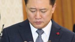 경찰청장 '박근혜 5촌 살인사건 재수사 못