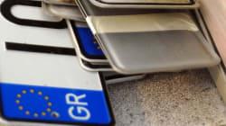 Επιστροφή πινακίδων και αδειών οδήγησης και κυκλοφορίας, ενόψει των Χριστουγέννων και της