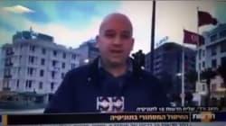 Assassinat de Mohamed Zouari: Le journaliste israélien ainsi que le défunt ont-t-ils enfreint la loi