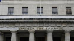 ΤτΕ: Μειωμένο κατά 919 εκατ.,το πλεόνασμα του ισοζυγίου τρεχουσών συναλλαγών στο