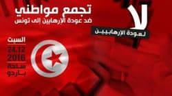 Rassemblement contre le retour de jihadistes en Tunisie:
