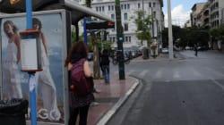 Περισσότερα από 10 εκατ. ευρώ έχασε ο ΟΑΣΑ με τα πλαστά