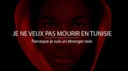 Violence et racisme au coeur du centre ville de Tunis: 3 Congolais