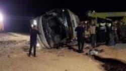 Neuf morts et 45 blessés dans un accident d'autocar entre Fès et Sidi