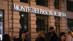 Ιταλία: Η ΕΚΤ ζήτησε από την τράπεζα Monte dei Paschi να προχωρήσει σε ανακεφαλαιοποίηση 8,8 δις.