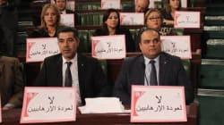 Tunisie: Quand les députés clament leurs positions politiques à travers des pancartes