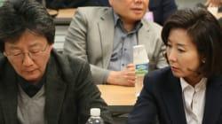 나경원이 '유승민표 정당'에 경계심을