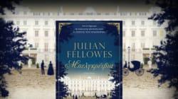 «Μπελγκρέιβια»: Κριτική του βιβλίου του Julian