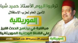 Hamid Chabat interviendra à la chaine publique
