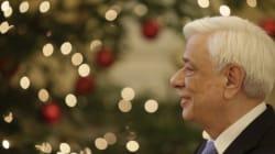 Παυλόπουλος: Να αλλάξει αμέσως η εφαρμοζόμενη, εν πολλοίς αδιέξοδη,συγκεκριμένη πολιτική λιτότητας» στην