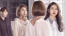 중화권에서 의외의 '한국 드라마 커플'이 뜨고