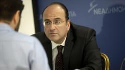 Πυρά Λαζαρίδη κατά της κυβέρνησης και του υπουργείου Υγείας. «Ο ΣΥΡΙΖΑ διαλύει τη