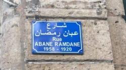 Abane Ramdane: l'erreur de