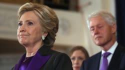 Η Χίλαρι Κλίντον απάντησε στο εάν θα παρευρεθεί στην ορκωμοσία του