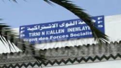 Evénements de Béjaia: le FFS appelle la population à la
