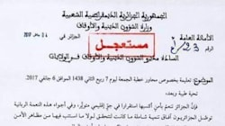 Emeutes de Béjaïa: Les imams dépêchés pour contrer