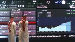 Le pétrole remonte, l'Arabie Saoudite aurait limité sa