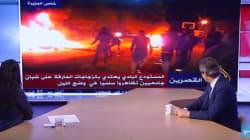 Le SNJT épingle El Hiwar Ettounsi d'avoir diffusé