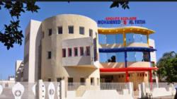 Fermeture des écoles Gülen au Maroc, une décision