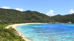 Ces îles sont LE coin de paradis à visiter en 2017